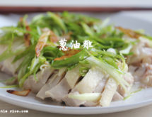 scallionChicken